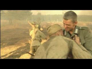 """Сцена рукопашной из фильма """"Три дня лейтенанта Кравцова""""."""